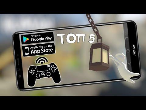Топ 5 игр с поддержкой геймпада на андроид (4 Часть)