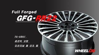 GFG Usa Forged RR 22인치. 오리지널 풀…
