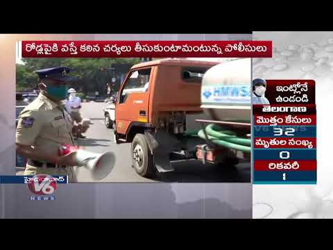 Public Neglecting Lockdown Rules In Abids, Hyderabad | V6 Telugu News