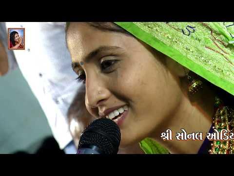 Kismat Badalti Dekhi (किस्मत बदलती देखि) | Geeta Rabari | Kothara-Kutch | 2018