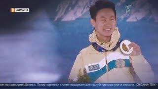 Турнир о котором мечтал Денис Тен собрал звёзд фигурного катания в Казахстане