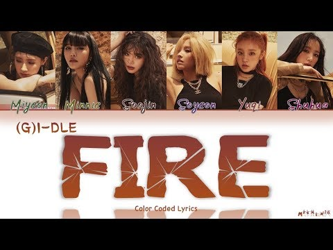 (G)I - DLE (아이들) - Fire 「2NE1 Cover」 Color Coded Lyrics Han|Rom|Eng 「QUEENDOM」