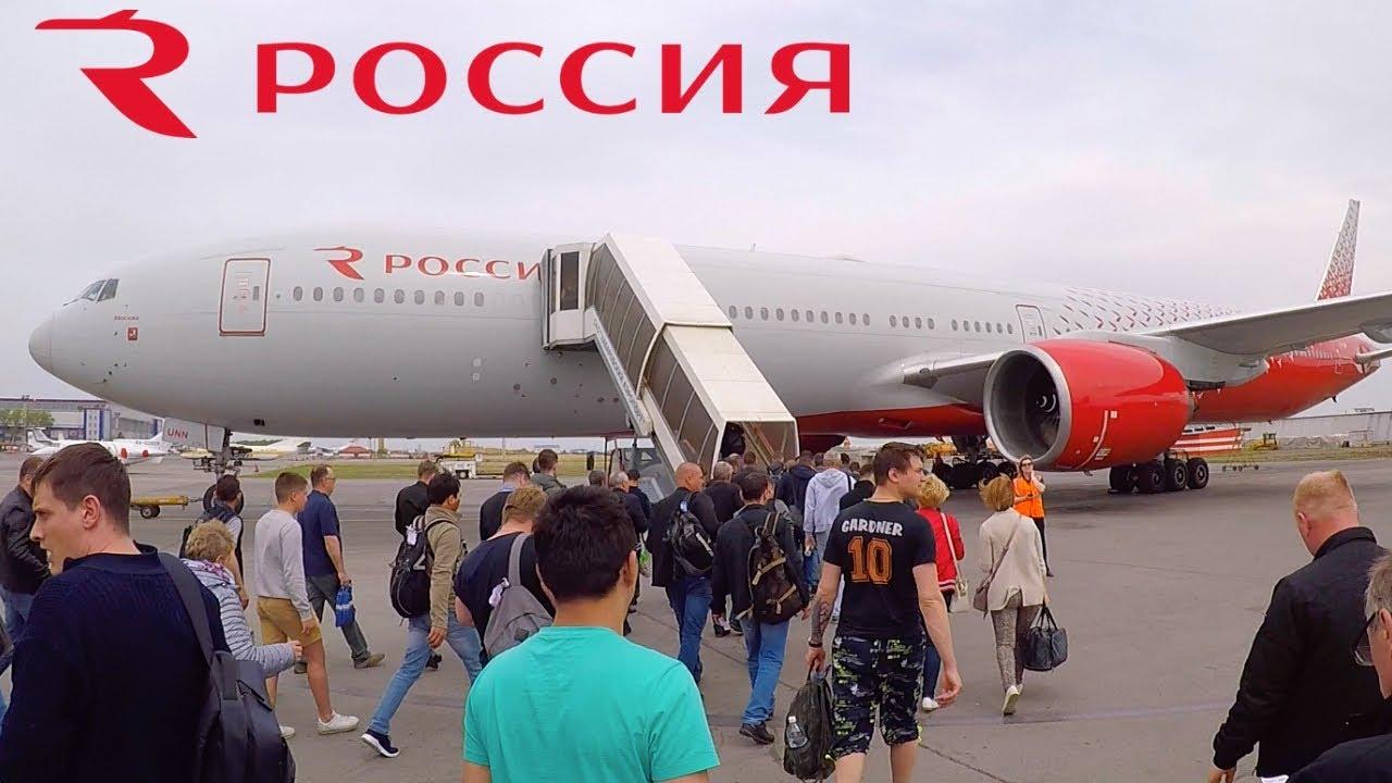 ROSSIYA BOEING 777-300 (Economy) | Khabarovsk - Moscow