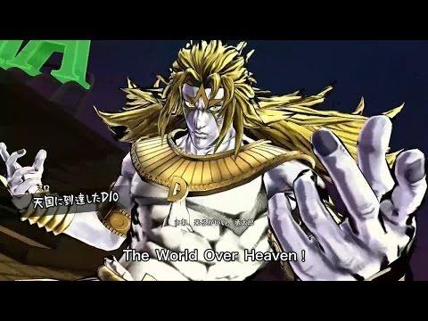 【MAD】ジョジョの奇妙な冒険アイズオブヘブン【VOODOO KINGDOM Wall5 Remix 】【中文字幕】