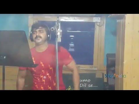 Pawan Singh New Songs Recording on studio