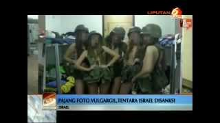 Download Video Tentara wanita Israel Tampil Vulgar    YouTube MP3 3GP MP4