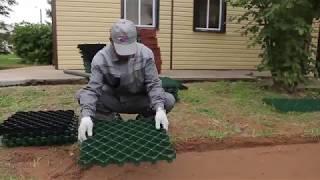 видео Устройство экопарковки на даче