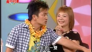 《電視笑話冠軍》之浩角翔起 (#9-3)