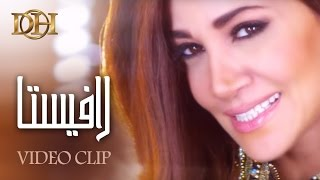ديانا حداد - لافيستا (فيديو كليب)