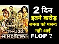 Thugs Of Hindostan 2nd Day Box Office Collection, Thugs Of Hindostan Second Day Collection, Aamir