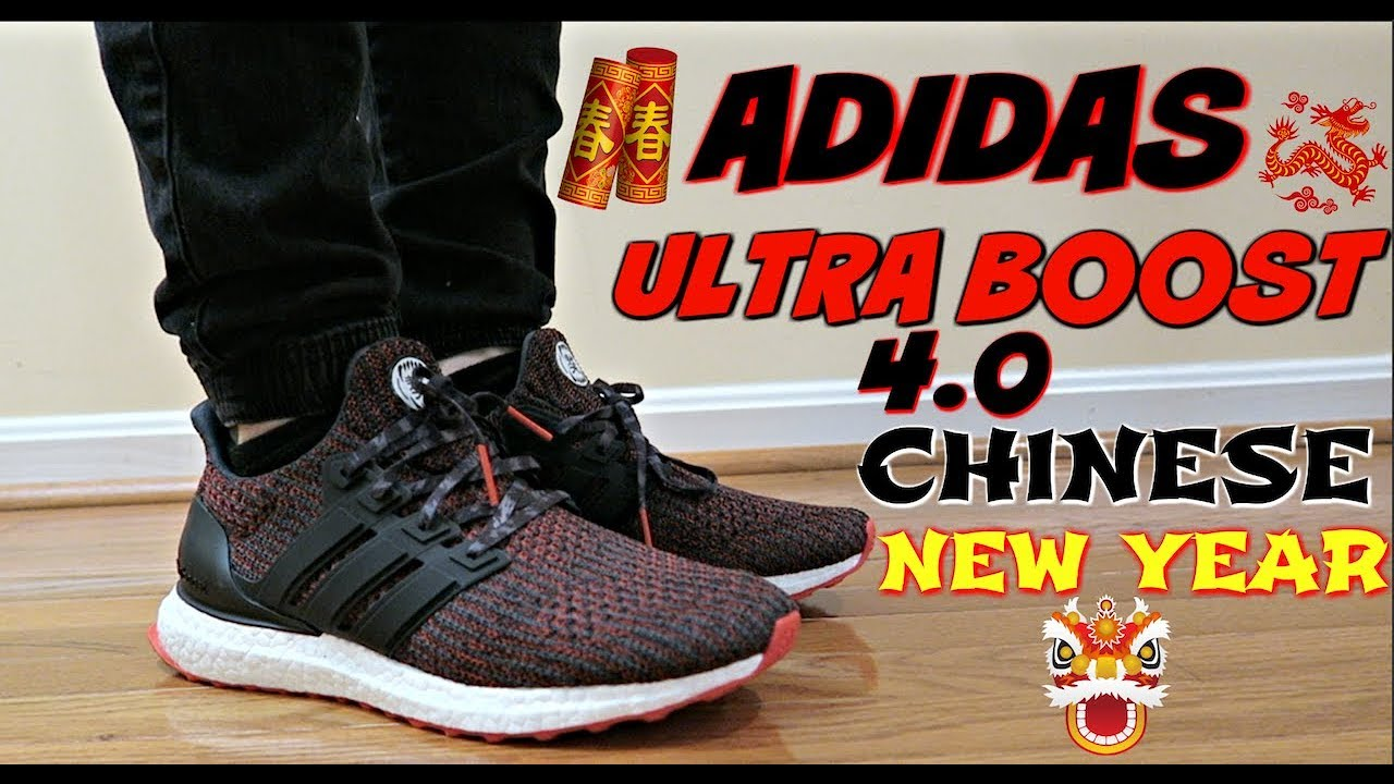 adidas ultra boost chinese new year off 61% skolanlar.nu