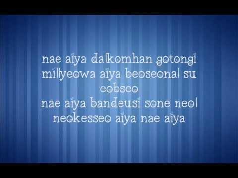 BOYFRIEND- I Yah Lyrics