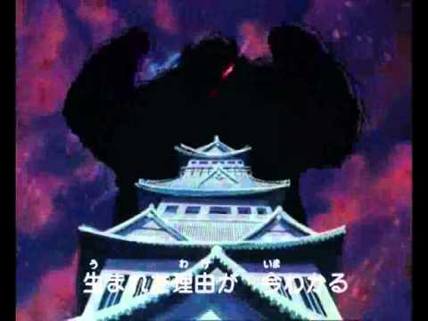 Hopeanuoli (GNG/Silver Fang) Soundtracks