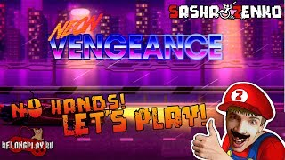 Neon Vengeance Gameplay (Chin & Mouse Only) (FULL)