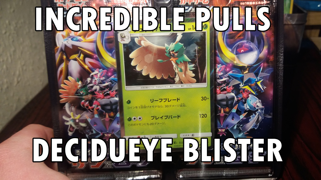 decidueye and chestnaught trying - photo #35