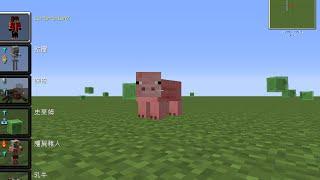 minecraft 我的世界 當個創世神 morph mod 變形模組介紹