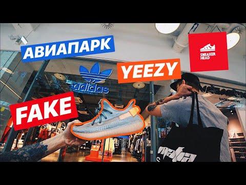 Директор магазина Adidas в шоке от такой подделки YEEZY BOOST 350 v2