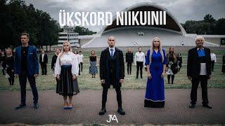 JMA - Ükskord niikuinii ft. Uku Suviste, Sireli Salum, Ivo Linna, Kéa (Official Spoken Word Video)