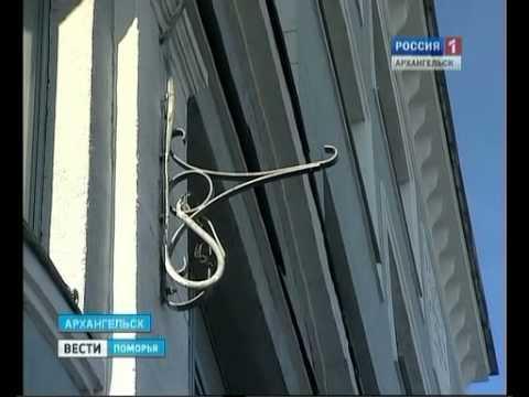 В Архангельске со здания главпочтамта пропали старинные часы
