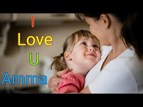 amma whatsapp status video download telugu