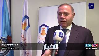 استحداث تخصص بكالوريوس لصيانة الطائرات في جامعة عمّان العربية - (12-2-2018)