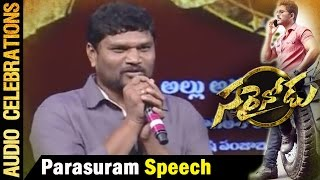 director-parasuram-speech-sarrainodu-audio-celebrations-allu-arjun-rakul-preet