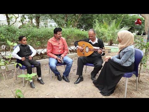 جلسة من الطرب اليمني الأصيل مع مبدعين من تعز عاصمة الفن والثقافة