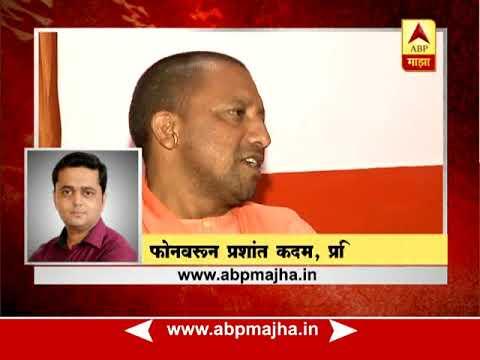 Bihar : UP : BJP trailing in Loksabha Bypolls : shock for BJP :Update @2pm