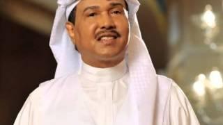 محمد عبده - شقائق النعمان - ألبوم بعلن عليها الحب 2013