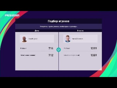 eFootball PES 2021 season update. MyClub matchday Juventus # 15  