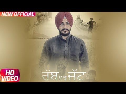 Jatt Vs Rabb | Full Video |  karmjit Cheema | latest Punjabi Song 2017 | Speed Records