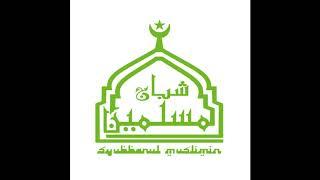 Kiamat Sudah Dekat - Syubbanul Muslimin
