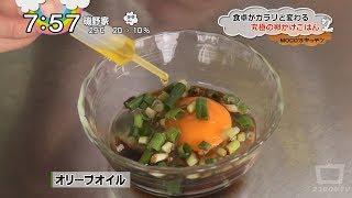 モコズキッチン?38~究極の卵かけご飯~