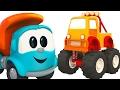 Leo el Pequeño Camión - Leo y Camión Monstruo