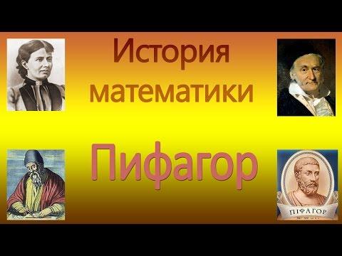 От Архимеда до наших дней - Леннаучфильм (1982)