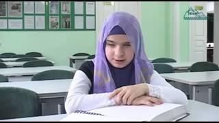 Слепая девочка прекрасно читает Коран
