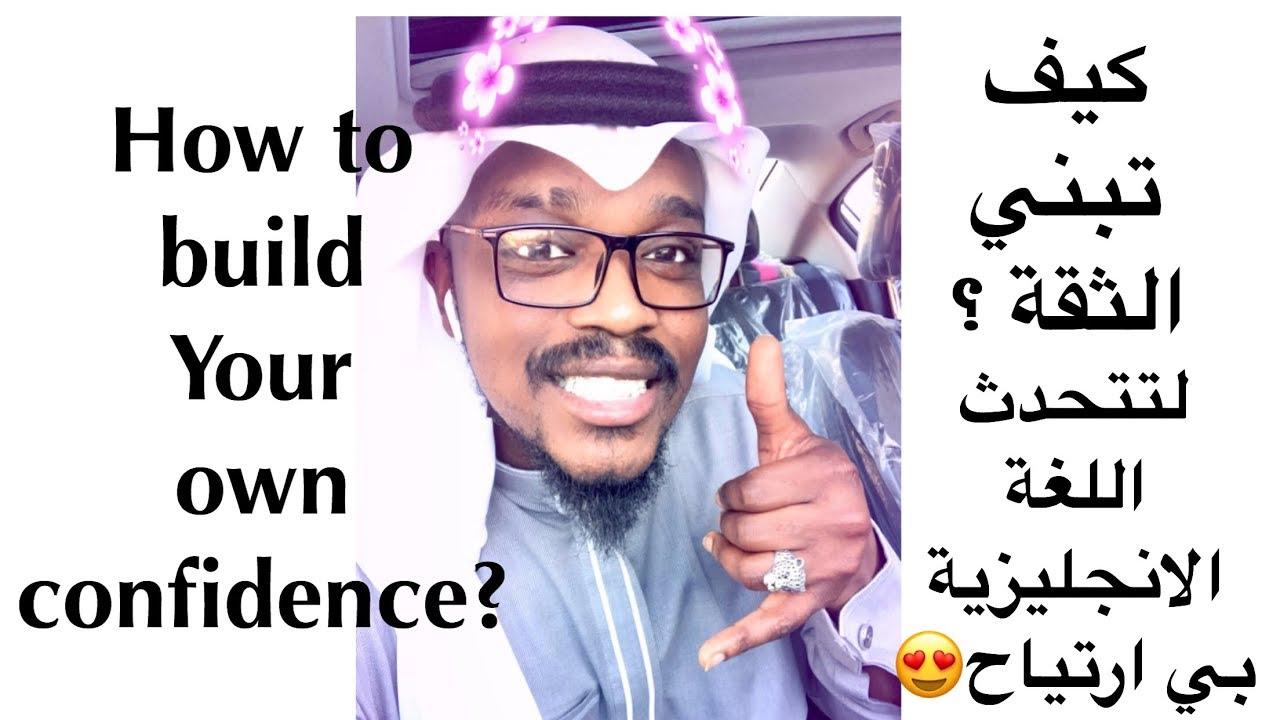 Bbc Arabic تعليم الإنجليزية