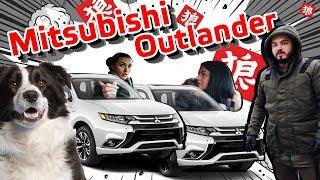 Трое В Mitsubishi Outlander, Не Считая Собаки / Тест-Драйв /Автообзор От Оками