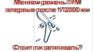 видео Инструкция: Правильно выбираем комплект ГРМ? – Makavto.com