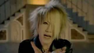 Cassis - the GazettE / ガゼット