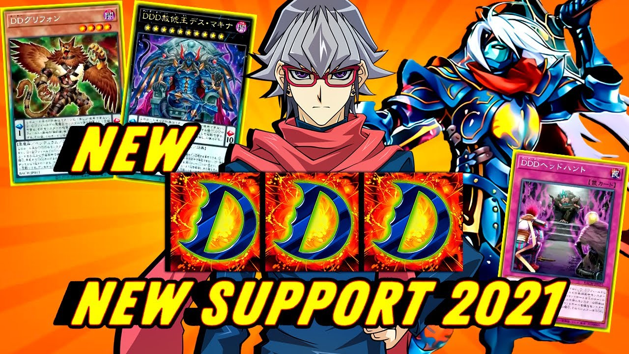 YGOPRO - D/D/D Deck 2021   TESTING NEW CARDS