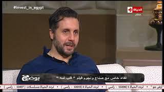 بالفيديو- هشام ماجد لم يحرق قميص Death حتى الآن