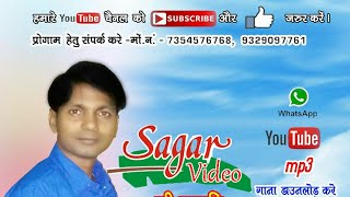 Laxmi kanwar video song rang sarowar...