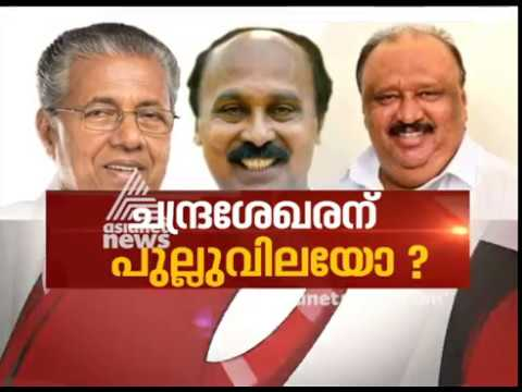 CM, Minister spar over Chandy land row | Asianet News Hour 28 Oct 2017