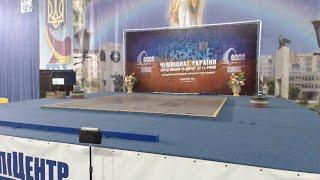 Чемпіонат України до 13 років - 2 день