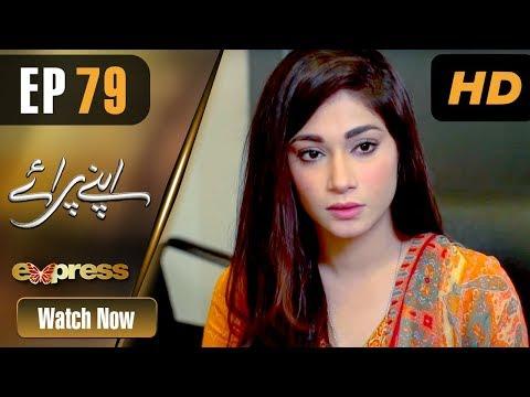 Apnay Paraye - Episode 79 - Express Entertainment Dramas