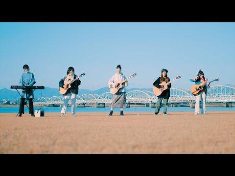 白銀 / Eve【歌詞付】TV CM「JR SKISKI」 テーマソング|Cover|FULL|MV|PV|イヴ