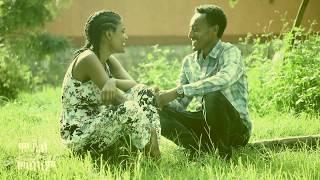 Habtamu Hasen - Yemhlaye Nesh (Ethiopian Music)