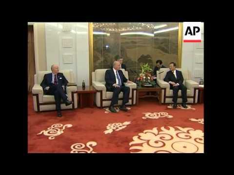 US Dep Sec of State Negroponte in Beijing for 30th anniversary of ties