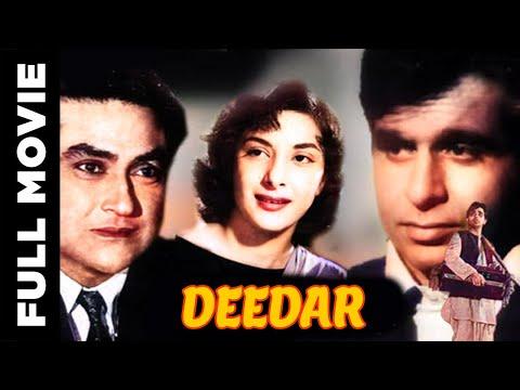 Deedar (1951) Hindi Full Movie   Ashok Kumar,  Dilip Kumar,  Nargis, Nimmi   Hindi Classic Movies
